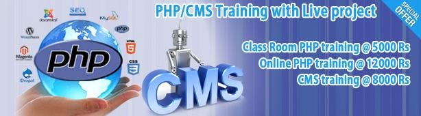 PHP / Joomla / Drupal /Wordpress Training